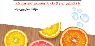 میوه خواری