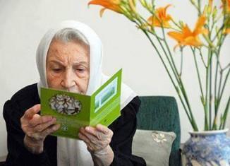 دکتر مه لقا ملاح مادر محیط زیست ایران